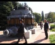 Перша оглядова промислова туристична екскурсія ''Кривий Ріг - місто руди і металу''